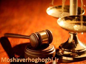 آیین نامه نحوه ی تفکیک و طبقه بندی زندانیان مصوب 9/9/1385 رئیس قوه قضائیه